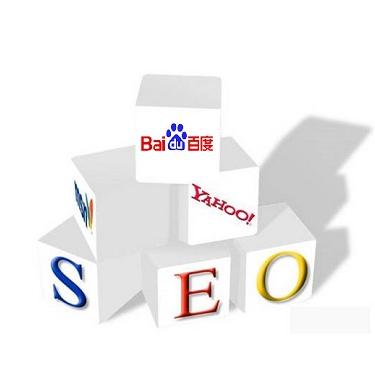 网站推广方法,网站高排名要怎么被做出来的