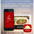 达美乐订餐网站