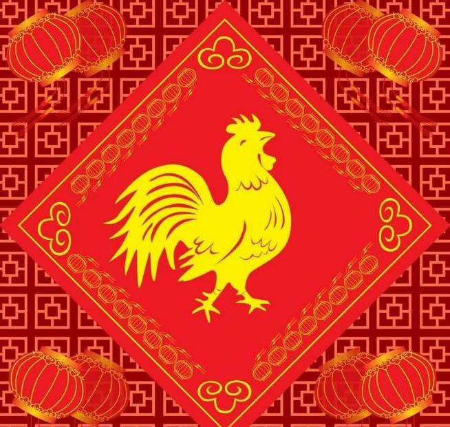 2017年各行业企业机构新年贺词祝福语范文欣赏