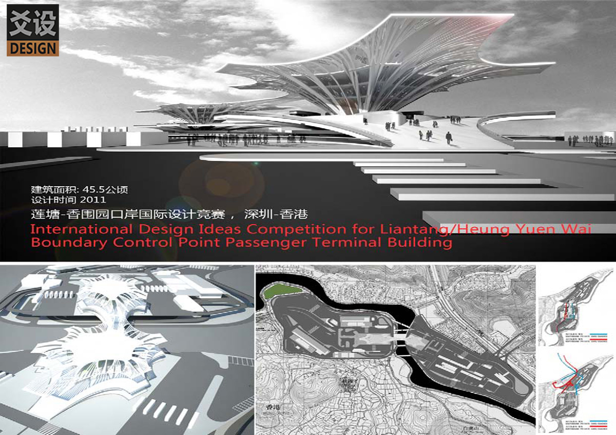 公共建筑設計