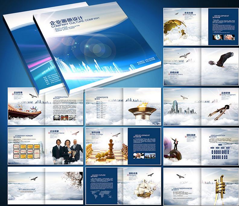 画册设计如何选择合适的图片,不同类型画册不同类型图片