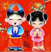 最新鸡年新春祝福语大全,春节就要给朋友送上新春祝福