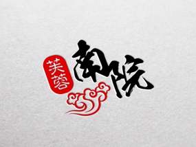 某火锅店logo设计