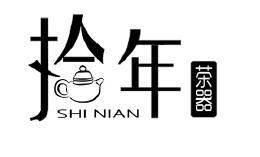 淘宝店铺标志设计的七大特性,什么才是合格的淘宝店铺标志