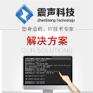 威客服务:[81195] 教育教学软件移动端