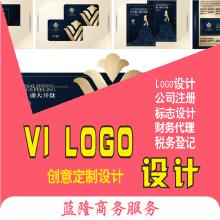 威客服务:[81454] 原创公司品牌vi标志企业商标logo设计定制店标创意图形形象制作