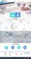 嘉泰创新-票据系统