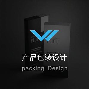 产品包装全案设计