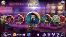 威客服务:[81798] 手机游戏定制游戏研发游戏应用开发游戏 星力电玩 手机游戏APP开发开发 房卡游戏定制游戏研发