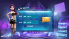 威客服务:[81799] 星力电玩 地方游戏应用开发 手机游戏应用开发游戏定制游戏应用开发 移动电玩 游戏开发游戏软件开发 手游开发开发
