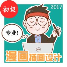 【初级定制】纪录片插画/卡通插图/杂志插画/网络插画