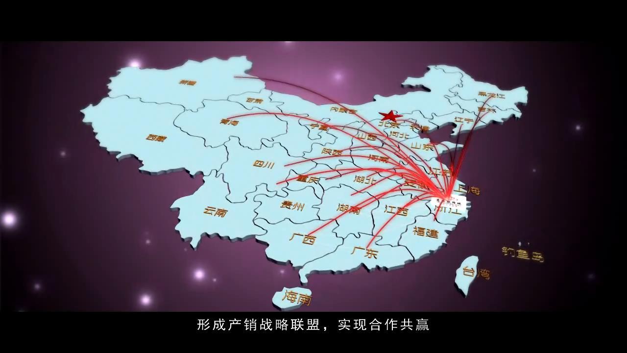 杭州四季青意法服饰城