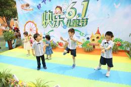 某餐厅儿童节活动策划方案,要如何在儿童节举行活动