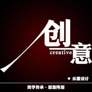 多媒体广告设计视频广告设计录音设计文职广告设计NOW微创意