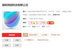 深圳网页设计公司哪家好,专业深圳网页设计公司推荐