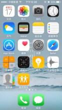 威客服务:[82135] 苹果应用试玩