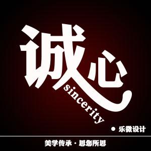 原创卡通商标图形文字企业logo商标图标视觉VI设计NOW微