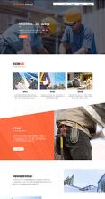 威客服务:[61704] 公司品牌网站开发建设