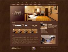 酒店手机网站建设的意义,为什么酒店需要建设手机网站