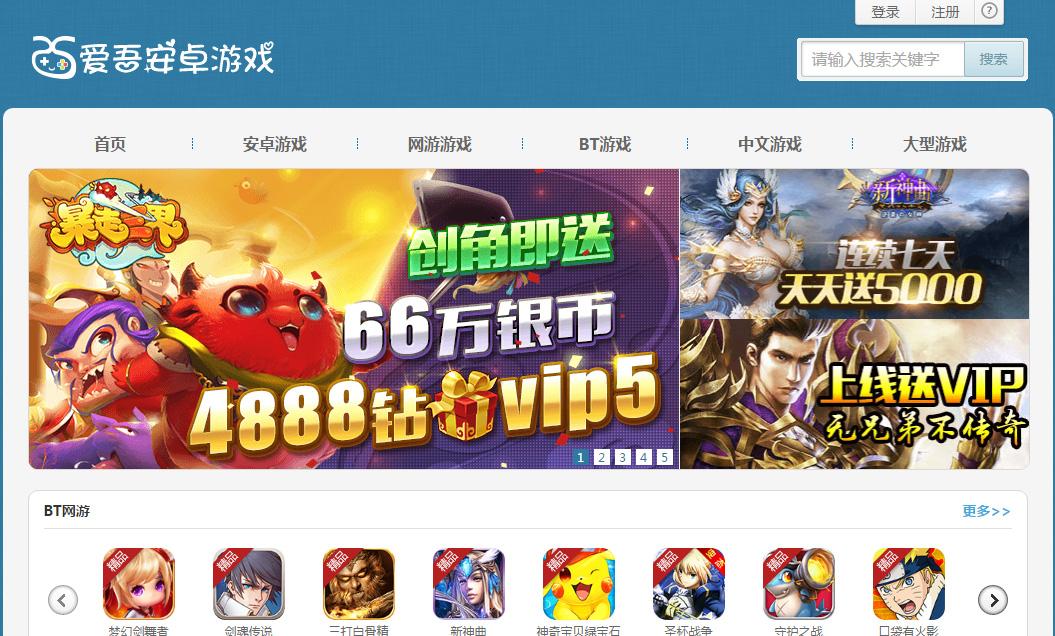 【凡享科技】www.25az.com   爱吾安卓游戏下载