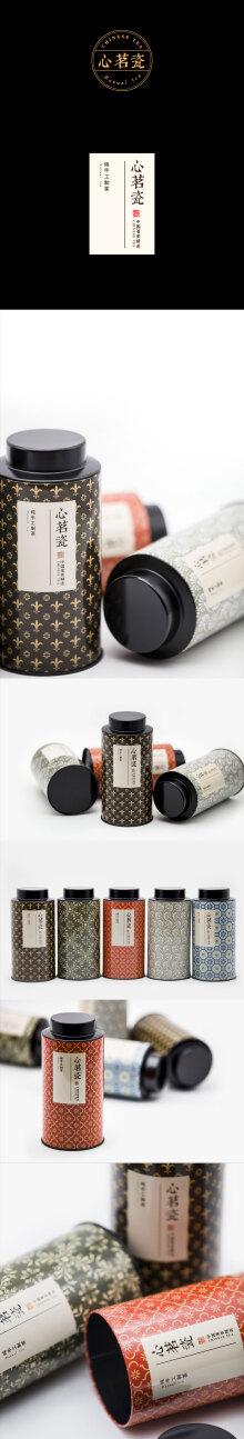 心茗瓷茶叶包装