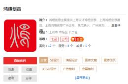 专业上海展会设计公司推荐,上海会展策划公司哪家好
