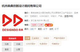 专业的杭州VI设计公司推荐,杭州好的设计公司
