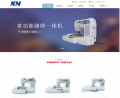 台州市凯宏光电科技有限公司
