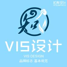 威客服务:[83998] VI设计