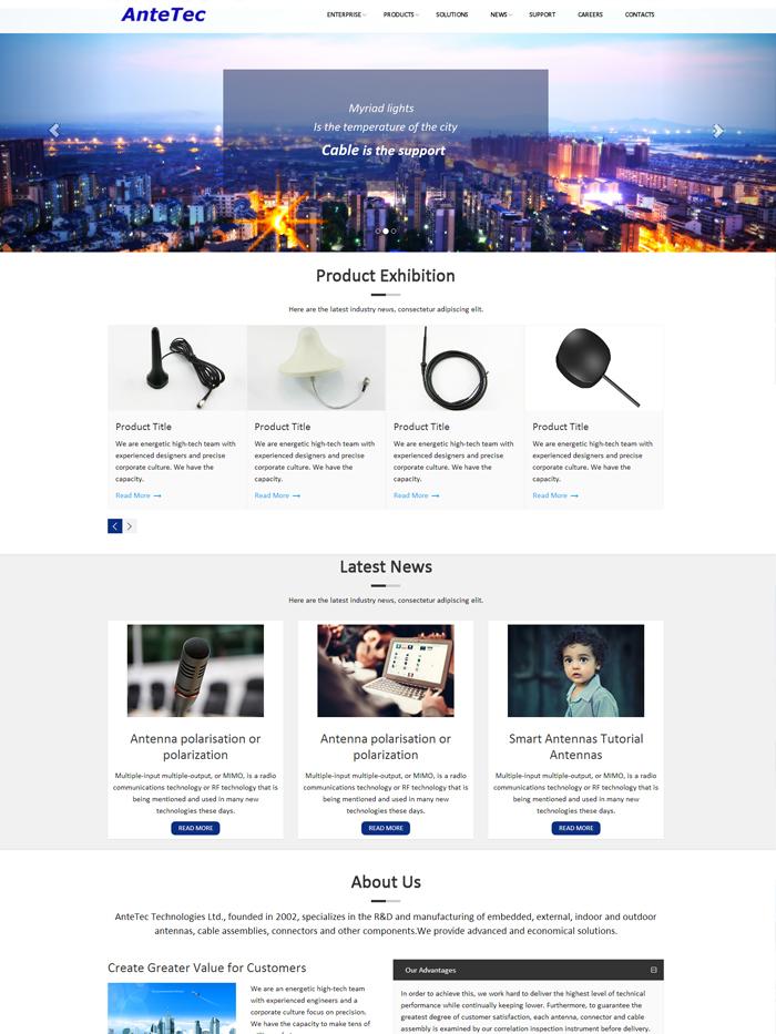 響應式網站建案例-AnteTec