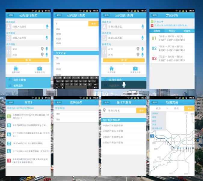 如何成为一个优秀移动端UI设计师