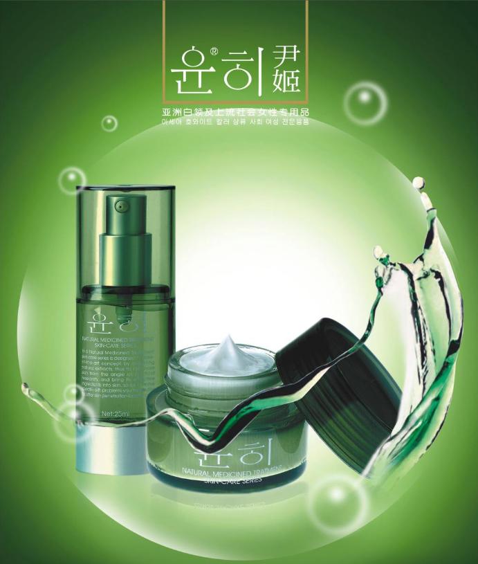 经典化妆品广告语欣赏,化妆品广告语怎么写