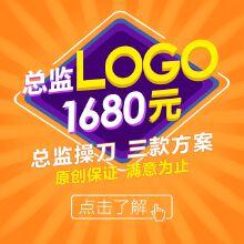 威客服务:[84934] 【友橙品牌设计】总监LOGO设计3款方案