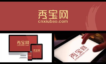 专注品牌智造,策略深耕,logo设计,vi设计,包装设计,网店装修