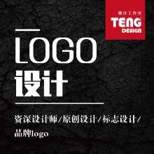 威客服务:[85043] 【LOGO设计】资深设计师/原创设计/标志设计/品牌logo