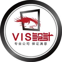 商标设计 VI设计 企业形象 包装展示 logo设计