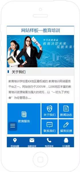 电脑网站+手机网站+微信平台助手