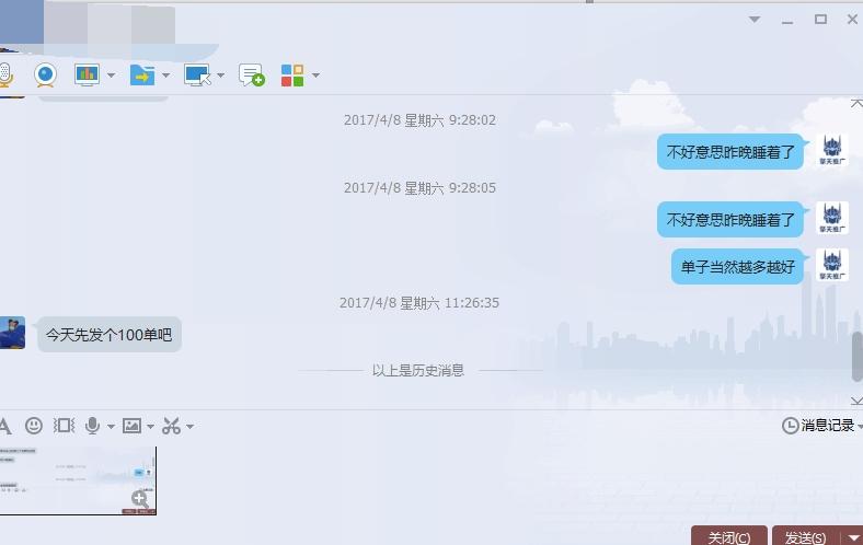 QQ群发口令红包案例QQ指定群发口令红包我们可以做!