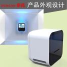 威客服务:[86313] 3C电器数码产品外观设计结构设计工业设计效果图渲染