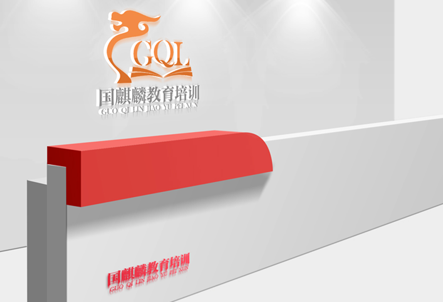 国麒麟教育培训logo