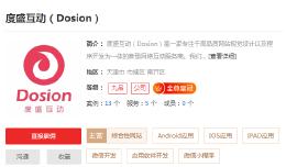 天津软件开发公司哪家好,推荐专业天津软件开发公司