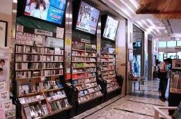 音像店店铺起名原则,音像店起名注意事项