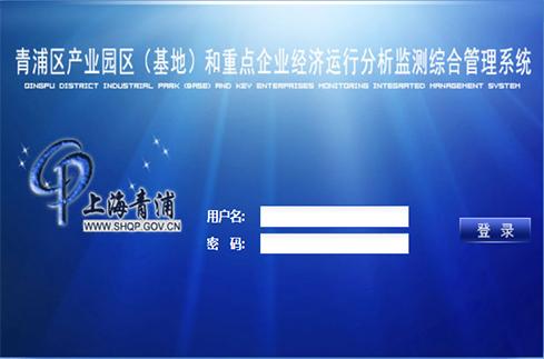 青浦区经济委员会