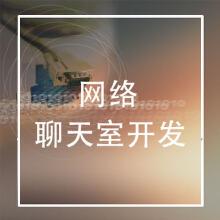 威客服务:[87218] 交友网站/app/国际交友/多语言交友/中英文交友