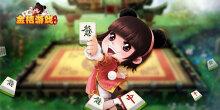威客服务:[87283] 广东游戏应用开发,房卡游戏研发开发,开发游戏游戏开发,游戏APP开发游戏开发