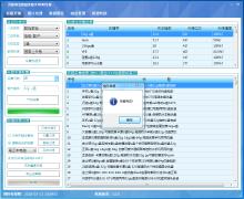 威客服务:[87344] 灵狐淘宝客助手3.0 CSV裂变定制 淘宝标题采集 批量裂变 淘宝客引流助手 淘宝一条变多条 数据包处理