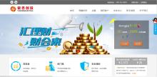 威客服务:[87494] P2P网贷系统|互联网金融
