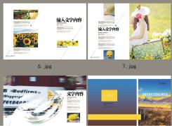 宣传册印刷设计要求,消费者喜欢什么样的宣传册?