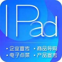 APP移动应用界面设计 UI设计 首页设计 启动页 引导页