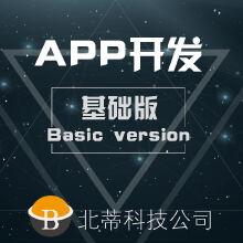 威客服务:[88045] APP开发